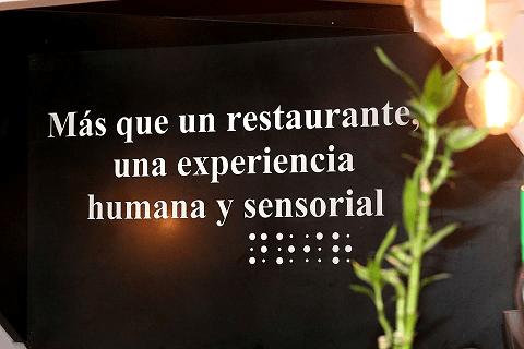 Restaurante A Oscuras imagen 4